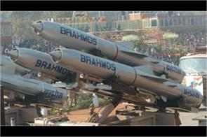 china committed successful breeding of brahmos missile pak also showed interest