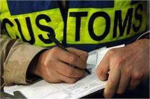 cbic issues rules for safety of goods seized by customs department