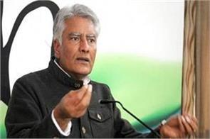 meto case will be strict action against accused jakhar