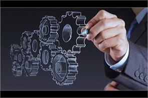 technical courses for teachers