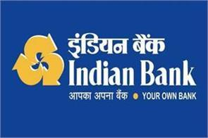 indian bank has revised interest rates on fcnr deposits