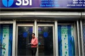 four major banks in the country including sbi have made loans expensive