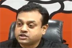 bjp attack on navjot singh sidhu