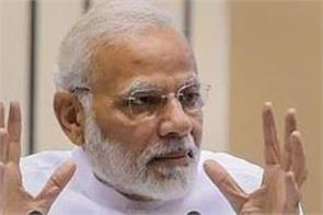 pm modi says the youth of the country created their identity around the world