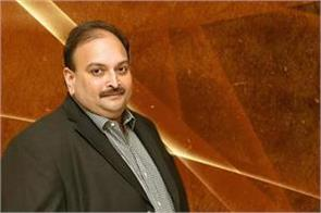 pnb fraud ed attaches over rs 218 cr assets of choksi others