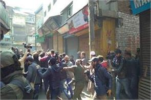 lal chowk march foiled in kashmir