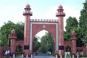 suspension suspension of two students of amu