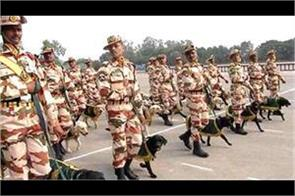 immediate applies to the desire to work in itbp