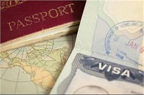 qatar finally enforces exit visa reform