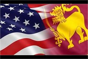 respect all parties law in sri lanka usa