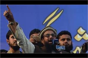 fatf team on pakistan visit will investigate terror funding