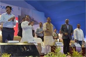 cm pays rs 427 92 crore fundraising scheme in chaibasa