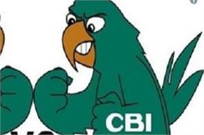 cbi case top trend in social media