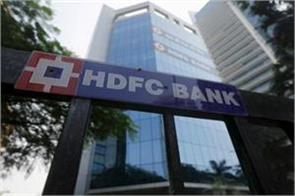 hdfc bank profit up 20 percent