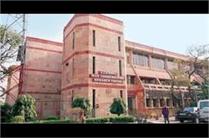 conference on healthcare in jamia organized by confluence