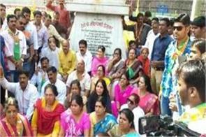 madhya pradesh indore shashi tharoor bjp