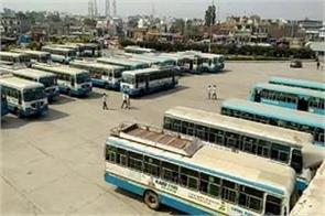 roadways strike 12 staff arrested loss crosses about 2 crores