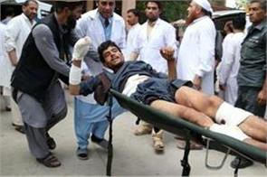 afghanistan suicide bomber targets election rally