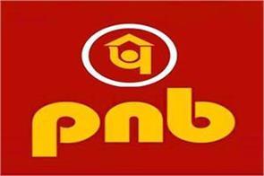 pnb housing finance raises rs 1 775 crore through commercial papers