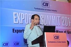 agricultural produce export policy prompt prabhu