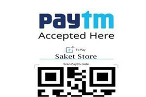 paytm launches spam proof  sms inbox