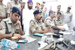 punjab s former cm parkash singh badal s attempt failed 3 accused arrested