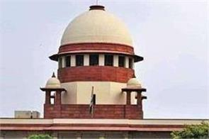 main points of hearing in sc on verma petition