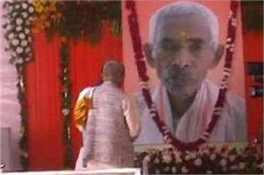 keshav maurya s father