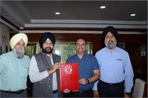 gndu and internshala sign mou for creating more internship opportunities