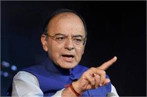 fm criticises rbi for indiscriminate lending by banks