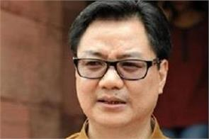 kiren rijiju says delhi police has initiated action on this incident
