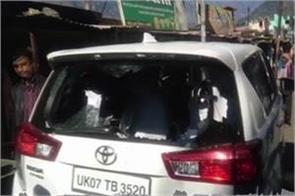 a young man attacked on dm car
