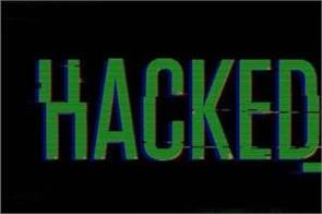 bjp s goa unit website hack written message of pak zindabad