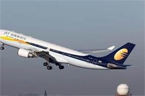 jet airways employees  diwali can stay faded