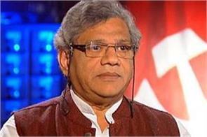 bjp opposes entry of women in sabarimala cpi m