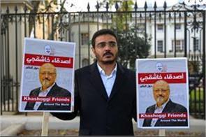 khashogi murder case prosecutor of saudi arabia conducts an embassy in istanbul