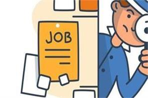 icds job salary candidate