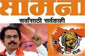 shiv sena attacked the center for not taking action against akbar