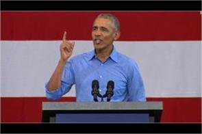obama takes jab at trump nobody in my administration got indicted