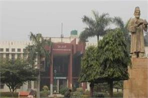 jamia secured 9th position in the country