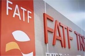 fatf dissatisfied over pak s efforts to combat terror financing