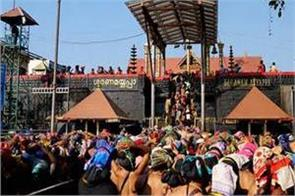 sabarimala women commission seeks report for attack on women journalists