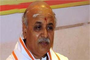 togadia will visit ayodhya on monday to meet paramahansa das