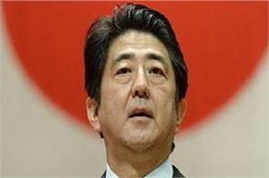 japan s prime minister will visit china on the end of this month