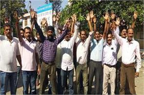 phe workers will come on roads for demands on 15 oct