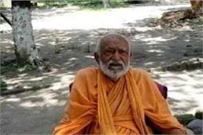 another saint s hunger strike for ganga