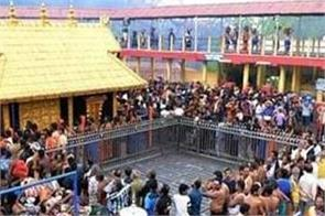 protest against kerala government about sabarimala verdict