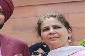 case registered against navjot kaur sidhu in muzaffarpur court
