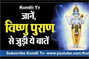 every lord vishnu s devotee should know these things