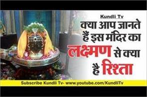 religious place mankameswara temple